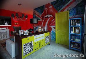 Фото Яркий стиль в интерьере 10.11.2018 №538 - Bright style in the interior - design-foto.ru