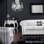Фото Яркий стиль в интерьере 10.11.2018 №542 - Bright style in the interior - design-foto.ru