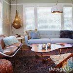 Фото Яркий стиль в интерьере 10.11.2018 №545 - Bright style in the interior - design-foto.ru