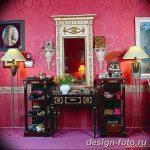 Фото Яркий стиль в интерьере 10.11.2018 №561 - Bright style in the interior - design-foto.ru