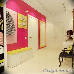Фото Яркий стиль в интерьере 10.11.2018 №562 - Bright style in the interior - design-foto.ru