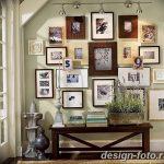 Фото Яркий стиль в интерьере 10.11.2018 №566 - Bright style in the interior - design-foto.ru