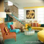 Фото Яркий стиль в интерьере 10.11.2018 №570 - Bright style in the interior - design-foto.ru