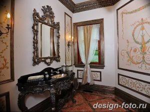Фото Яркий стиль в интерьере 10.11.2018 №574 - Bright style in the interior - design-foto.ru