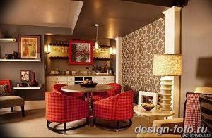 Фото Яркий стиль в интерьере 10.11.2018 №582 - Bright style in the interior - design-foto.ru