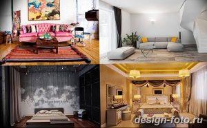 Фото Яркий стиль в интерьере 10.11.2018 №584 - Bright style in the interior - design-foto.ru