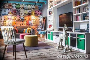 Фото Яркий стиль в интерьере 10.11.2018 №585 - Bright style in the interior - design-foto.ru