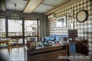 Фото Яркий стиль в интерьере 10.11.2018 №590 - Bright style in the interior - design-foto.ru