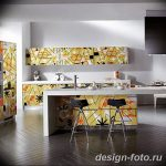 Фото Яркий стиль в интерьере 10.11.2018 №592 - Bright style in the interior - design-foto.ru