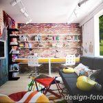 Фото Яркий стиль в интерьере 10.11.2018 №601 - Bright style in the interior - design-foto.ru