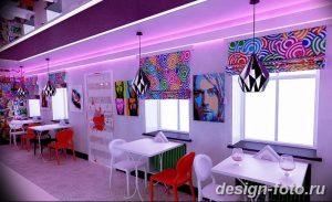 Фото Яркий стиль в интерьере 10.11.2018 №614 - Bright style in the interior - design-foto.ru