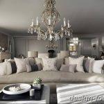 Фото Яркий стиль в интерьере 10.11.2018 №625 - Bright style in the interior - design-foto.ru