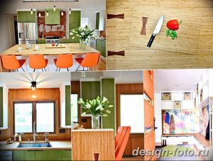 Фото Яркий стиль в интерьере 10.11.2018 №647 - Bright style in the interior - design-foto.ru