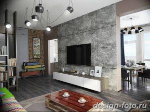 Фото Яркий стиль в интерьере 10.11.2018 №656 - Bright style in the interior - design-foto.ru
