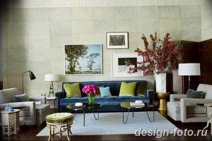 Фото Яркий стиль в интерьере 10.11.2018 №666 - Bright style in the interior - design-foto.ru