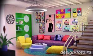 Фото Яркий стиль в интерьере 10.11.2018 №678 - Bright style in the interior - design-foto.ru