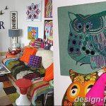 Фото Яркий стиль в интерьере 10.11.2018 №679 - Bright style in the interior - design-foto.ru