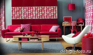 Фото Яркий стиль в интерьере 10.11.2018 №683 - Bright style in the interior - design-foto.ru