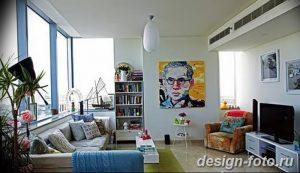 Фото Яркий стиль в интерьере 10.11.2018 №701 - Bright style in the interior - design-foto.ru