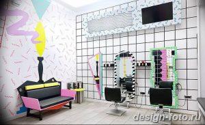 Фото Яркий стиль в интерьере 10.11.2018 №705 - Bright style in the interior - design-foto.ru