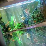 фото Аквариум в интерьере 28.11.2018 №002 - photo Aquarium in the interior - design-foto.ru