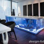 фото Аквариум в интерьере 28.11.2018 №008 - photo Aquarium in the interior - design-foto.ru