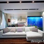 фото Аквариум в интерьере 28.11.2018 №059 - photo Aquarium in the interior - design-foto.ru