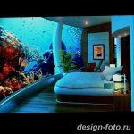 фото Аквариум в интерьере 28.11.2018 №080 - photo Aquarium in the interior - design-foto.ru