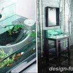 фото Аквариум в интерьере 28.11.2018 №098 - photo Aquarium in the interior - design-foto.ru