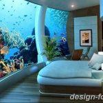 фото Аквариум в интерьере 28.11.2018 №101 - photo Aquarium in the interior - design-foto.ru