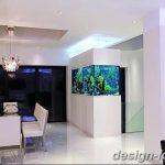 фото Аквариум в интерьере 28.11.2018 №131 - photo Aquarium in the interior - design-foto.ru