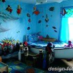 фото Аквариум в интерьере 28.11.2018 №137 - photo Aquarium in the interior - design-foto.ru