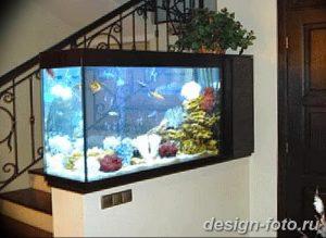фото Аквариум в интерьере 28.11.2018 №156 - photo Aquarium in the interior - design-foto.ru