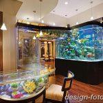 фото Аквариум в интерьере 28.11.2018 №161 - photo Aquarium in the interior - design-foto.ru