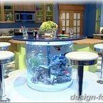 фото Аквариум в интерьере 28.11.2018 №167 - photo Aquarium in the interior - design-foto.ru