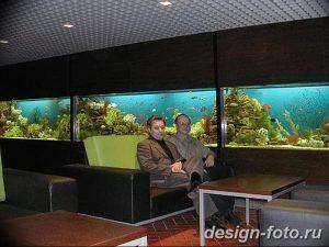 фото Аквариум в интерьере 28.11.2018 №169 - photo Aquarium in the interior - design-foto.ru