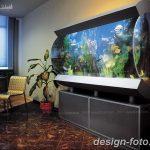 фото Аквариум в интерьере 28.11.2018 №171 - photo Aquarium in the interior - design-foto.ru