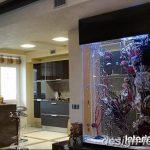 фото Аквариум в интерьере 28.11.2018 №172 - photo Aquarium in the interior - design-foto.ru