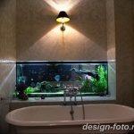 фото Аквариум в интерьере 28.11.2018 №173 - photo Aquarium in the interior - design-foto.ru