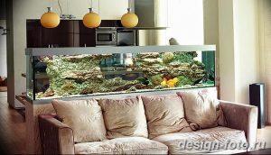 фото Аквариум в интерьере 28.11.2018 №183 - photo Aquarium in the interior - design-foto.ru