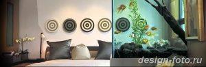 фото Аквариум в интерьере 28.11.2018 №200 - photo Aquarium in the interior - design-foto.ru
