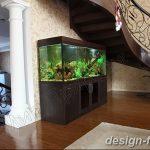 фото Аквариум в интерьере 28.11.2018 №204 - photo Aquarium in the interior - design-foto.ru