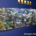 фото Аквариум в интерьере 28.11.2018 №225 - photo Aquarium in the interior - design-foto.ru