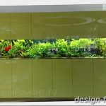 фото Аквариум в интерьере 28.11.2018 №239 - photo Aquarium in the interior - design-foto.ru