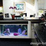 фото Аквариум в интерьере 28.11.2018 №241 - photo Aquarium in the interior - design-foto.ru