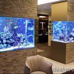 фото Аквариум в интерьере 28.11.2018 №242 - photo Aquarium in the interior - design-foto.ru