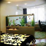 фото Аквариум в интерьере 28.11.2018 №246 - photo Aquarium in the interior - design-foto.ru