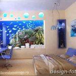 фото Аквариум в интерьере 28.11.2018 №247 - photo Aquarium in the interior - design-foto.ru