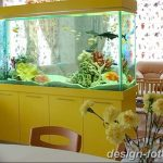 фото Аквариум в интерьере 28.11.2018 №265 - photo Aquarium in the interior - design-foto.ru
