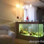фото Аквариум в интерьере 28.11.2018 №268 - photo Aquarium in the interior - design-foto.ru